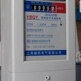 单相电子式电能表 年底促销电表,耀邦促销电表
