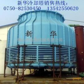 新华冷却塔/新华冷却塔价格/佛山新华冷却塔