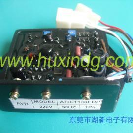 ATH-1130EDP国际久保发电机AVR电压调节器调压板