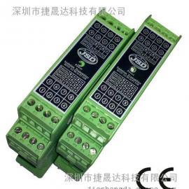 4-20mA转0-5KHZ频率隔离变送器