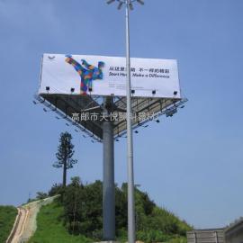 30米高杆灯厂家-30米高杆灯直销 欢迎咨询