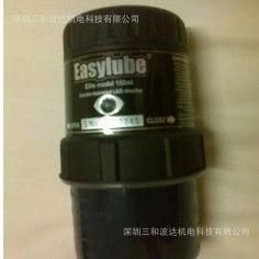 Easylube 自动定量注油器|链条润滑装置|轴承注脂器