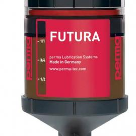 Perma Futura涂布机注油器