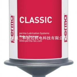 德国PermaCLASSIC涂布机注油器