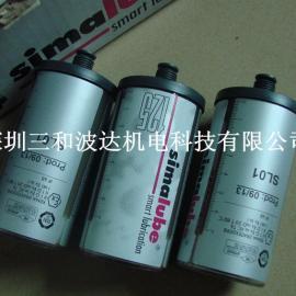 Simalube SL01125涂布机自动注油器