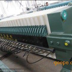pp隔膜压滤机
