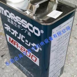 �M口日本松村真空泵油松村MR-200耐高���滑油 4L�b