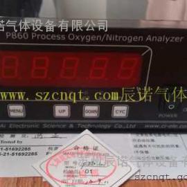 在线氮气分析仪、P860氮气分析仪