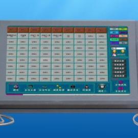 调度机触摸屏键盘 调度台