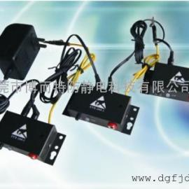 珠海静电环测试仪|深圳静电环测试仪|广州静电环测试仪