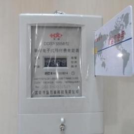 北京单相IC卡电表,单相插卡电表,高质量IC卡电表