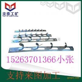 炎泰DLG80/50/35/20电缆挂钩,专业加工定做