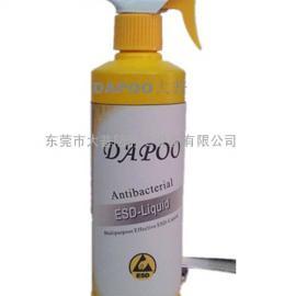 厂家直销防静电清洁液,塑料专用静电液