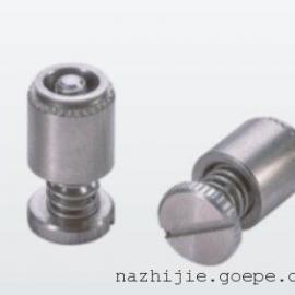 松不脱螺钉-压铆式弹簧螺钉-PFC2不脱出螺钉