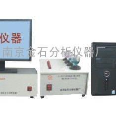 金属化学成分检测设备|红外多元素快速分析仪