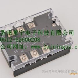 GJH40-W-3P三相固态继电器40A