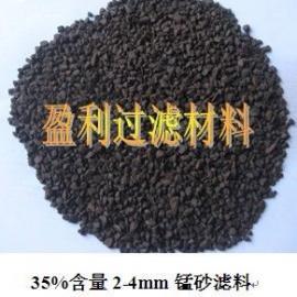 朔州锰砂滤料-饮用水除铁除锰专用滤料