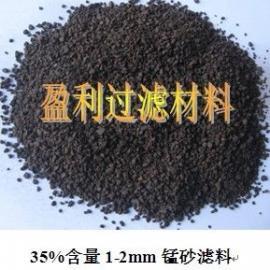 甘肃银川水厂除铁除锰专用锰砂滤料