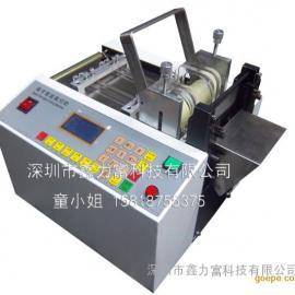 焊带裁断机|太阳能汇流带剪断机|蓄电池隔离带切断机|切镍带机