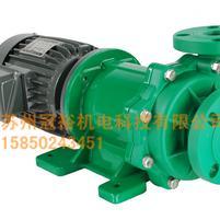 日本世博磁力泵NH-405PW-CV