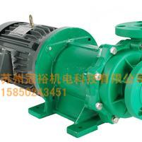 panworld磁力泵NH-403PW-CV