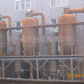 医药氯化钠废水蒸发结晶器