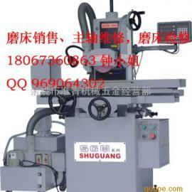 曙光精密平面磨床SGM-350