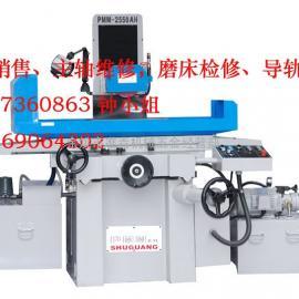 深圳曙光全自动平面磨床SGM-450AD