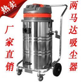 塑料厂用工业吸尘器,耐酸碱工业用吸尘器,大吸力工业用吸尘器