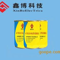 XHF-50矿用电缆热补胶带专用浆子胶