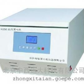 台式乳脂离心机 型号:CS11PF/RZ―40