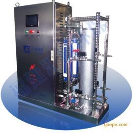 皮草废水 臭氧发生器 大型臭氧发生器