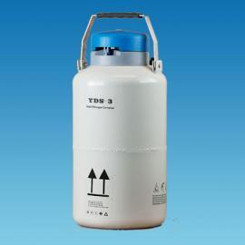 便携式液氮罐/手提式液氮罐(3L) 型号:YDS-3