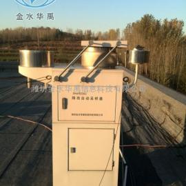 降水降尘自动采样器(酸雨采样器)型号:HY.PSC-I