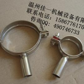 温州产201、304不锈钢管卡(不锈钢管夹子供应厂家)
