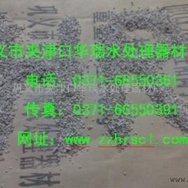 辽宁沸石滤料厂家/沸石滤料价格报价/沸石滤料供应商