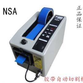 M-1000 胶带自动切割机 胶纸机 全自动胶带机