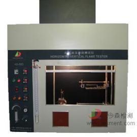纺织品水平垂直燃烧试验仪KS-58D,佩亿供应,质优价廉