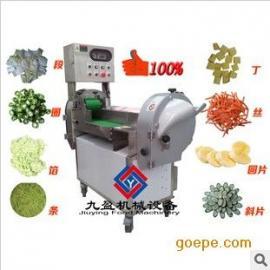 多功能切菜机 切片机 厨房专用机TJ-301