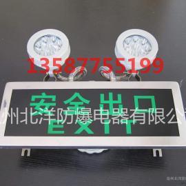 LED防爆双头应急标志灯 厂家直销防爆应急灯CBJ52