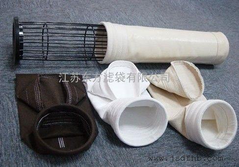 涤纶三防针刺毡 除尘滤袋 聚酯纤维