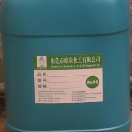光学玻璃灰尘、指纹清洁剂,清洗不残留,无白点的水基清洗剂