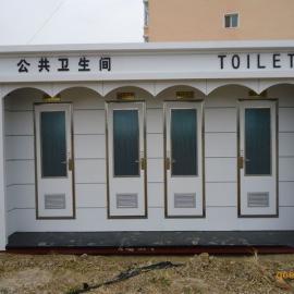 供应淮安.宿迁生态厕所.江苏润祥移动厕所厂家
