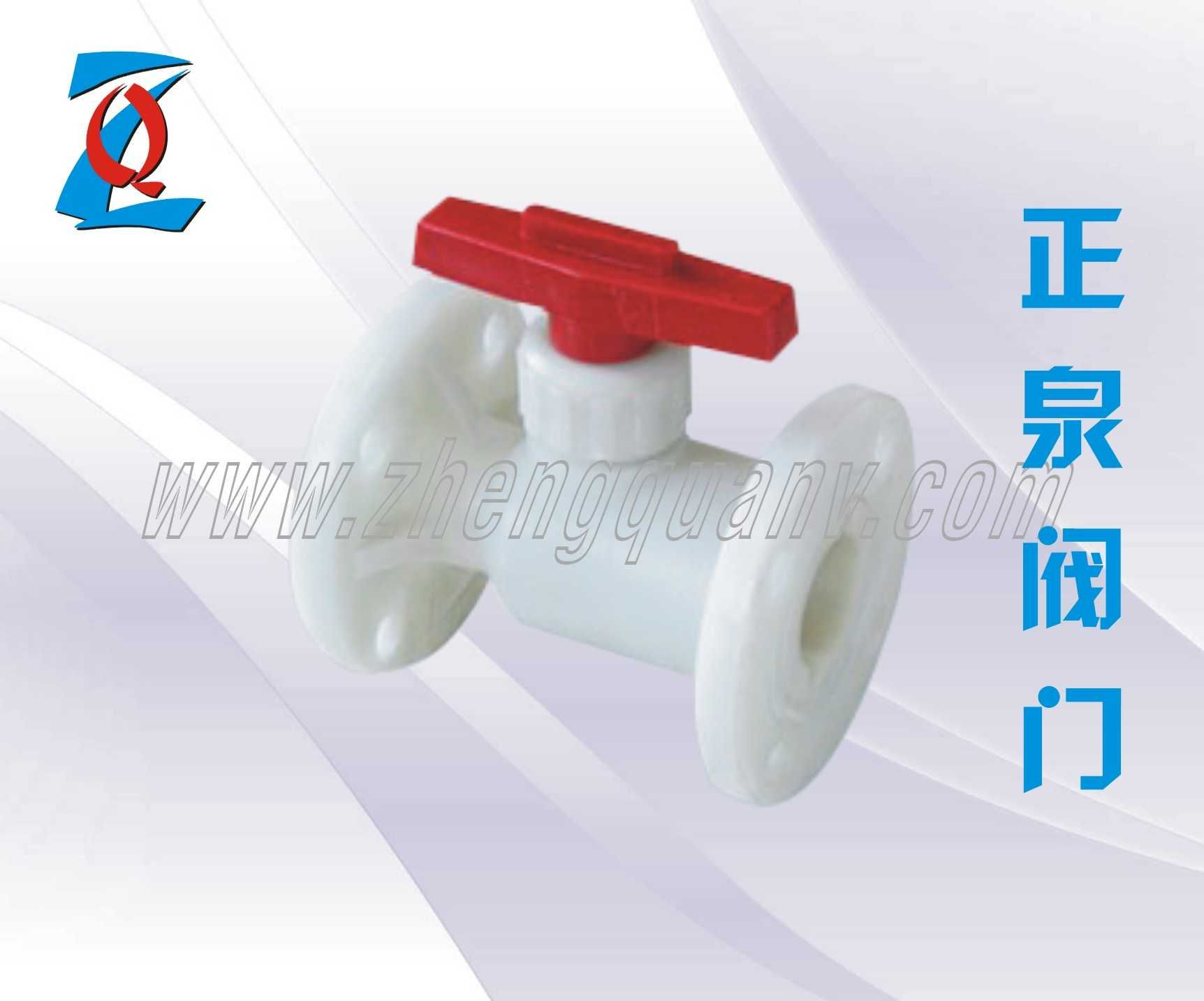 Q41F-10F UPVC球阀