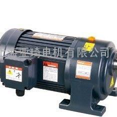 CH1-2-3-4-5-6齿轮减速电机220V380V