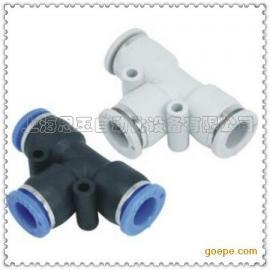 三通管接头 异径T三通  塑料三通PE08-06