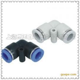 塑料弯头 90度弯直通二插接头 管径 PV10