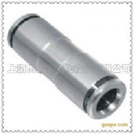 全铜直通快插 减径直通 异径直通二通 管径 BU12