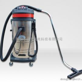 三马达吸尘吸水机