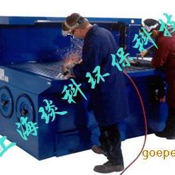 打磨除尘工作台|苏州唐纳森焊接打磨工作房|杭州焊接工作台